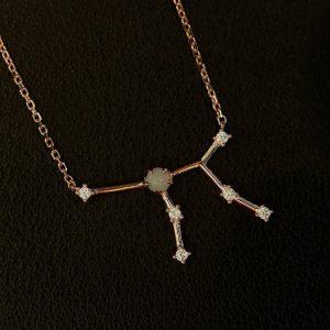 Sternbild Jungfrau Amazonit Silber Anhänger rosé-vergoldet
